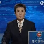 Chinese media reports on UFO disclosure by Obama?