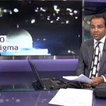 British TV station Channel 4 reports on the Jerusalem UFO
