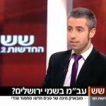Israeli news website Ynet covers Jerusalem UFO