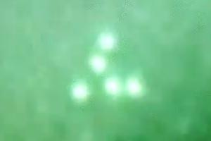 Triangular craft filmed through night vision goggles