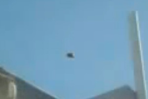 Stationary object captured over Rio Colorado, Argentina